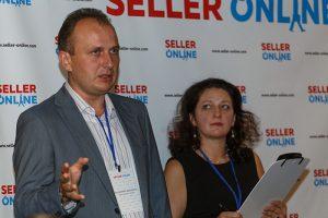 Конференция SellerOnline 2018 32