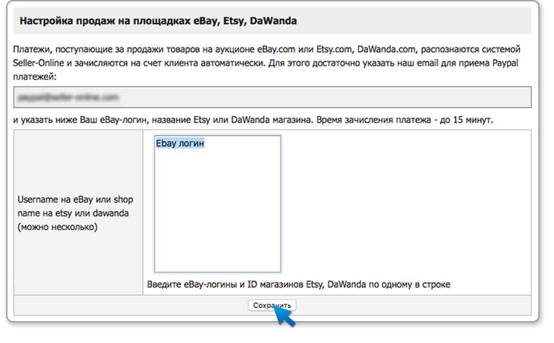 Ebay_login