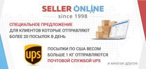novosti_dostavki
