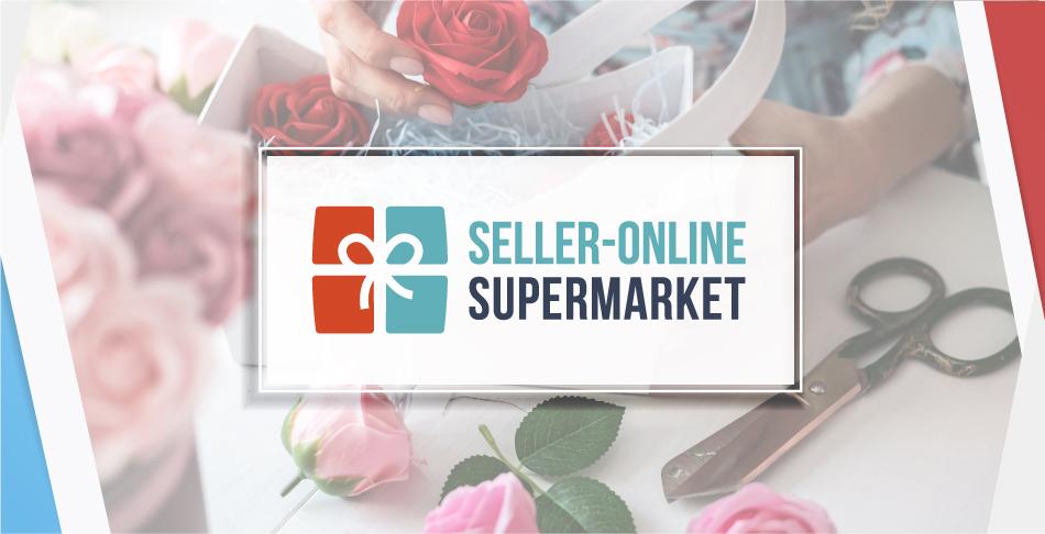 Seller-Online SUPERMARKET (маркет)