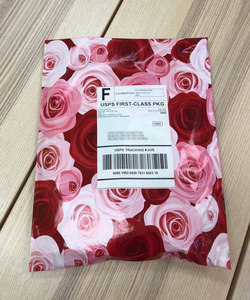 Пример упаковки Seller-Online